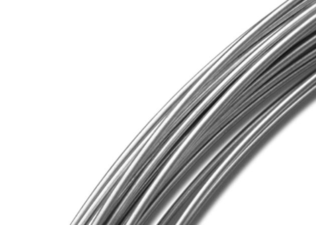 Изображение для категории Серебряная проволока